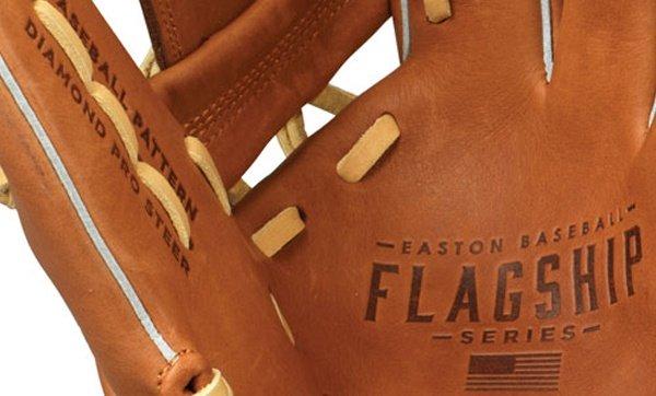 Easton-Flagship