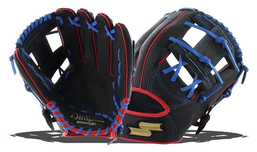 Javier Baez Baseball Glove