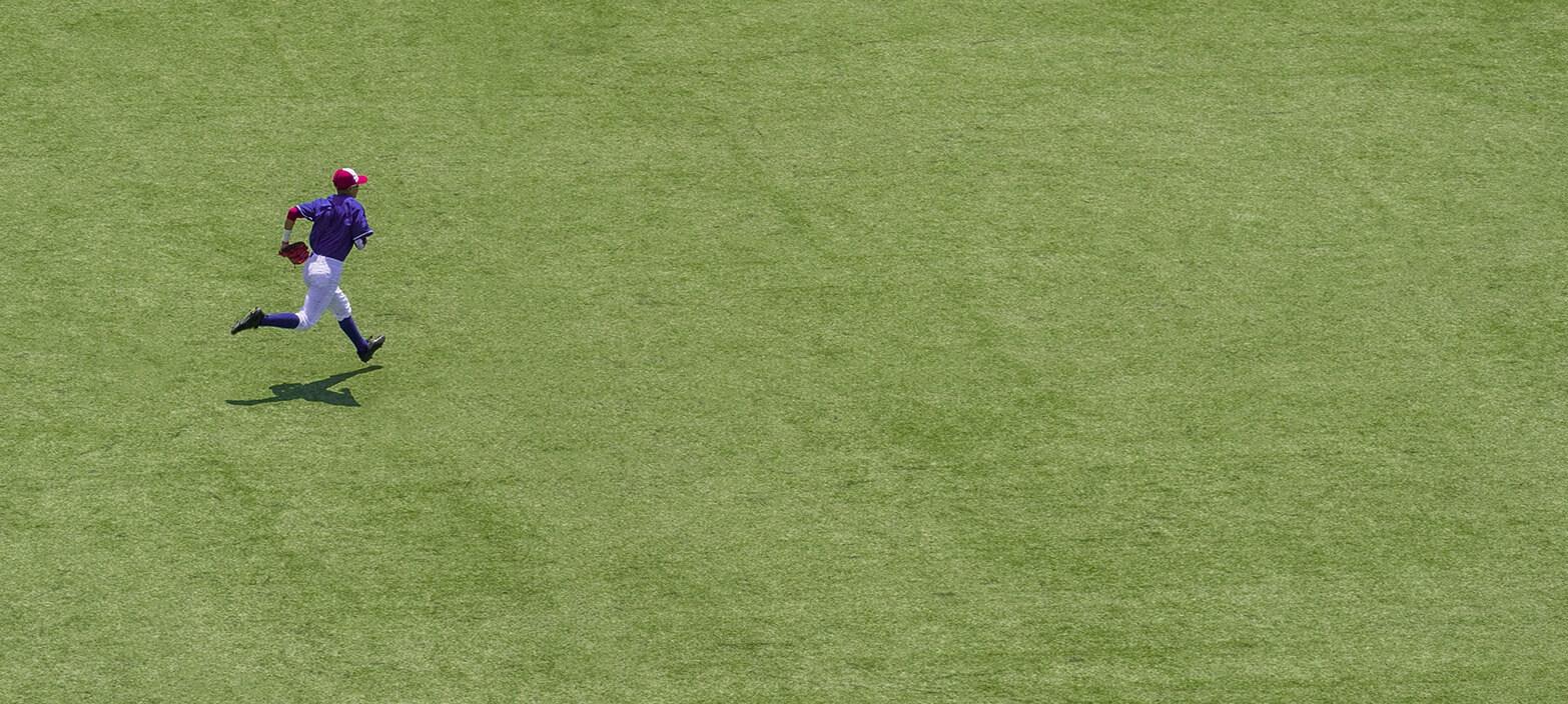Best Outfield Gloves Blog Banner